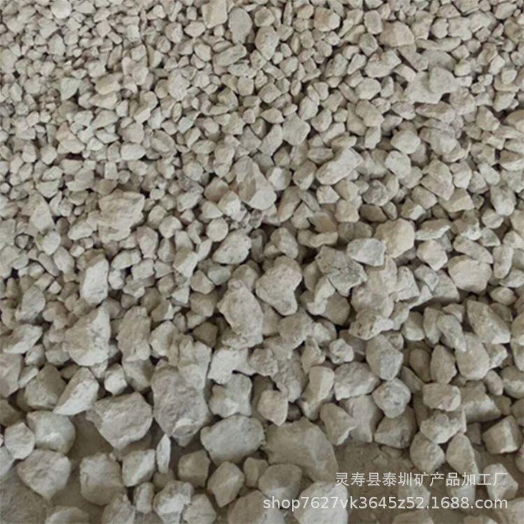 氧化钙厂家批发脱硫氢氧化钙 石灰粉污水处理生石灰块 生石灰