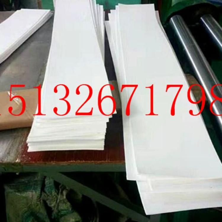 厂家批发5mm 聚四氟乙烯板楼梯滑动支座 聚四氯乙烯板 现货供应