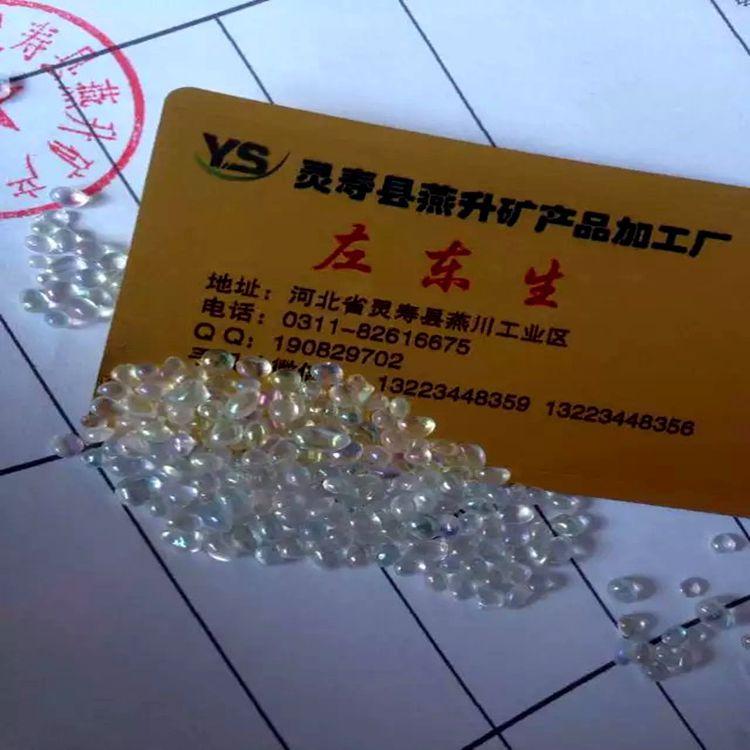玻璃微珠  喷丸 高强度喷砂玻璃珠 GLASS BEADS  SL玻璃砂 喷砂