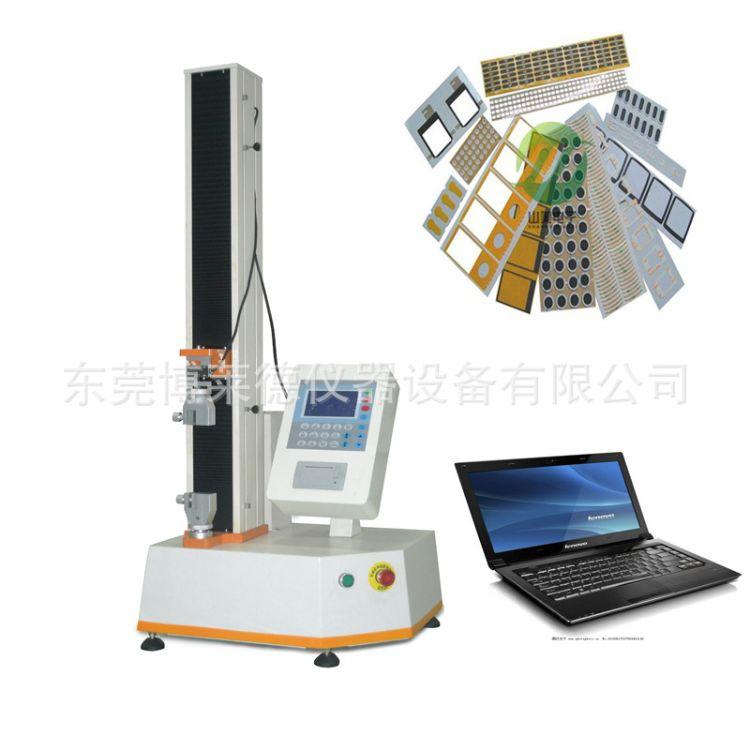 铝塑板保护膜剥离强度测试机 金属专用保护膜剥离力试验机