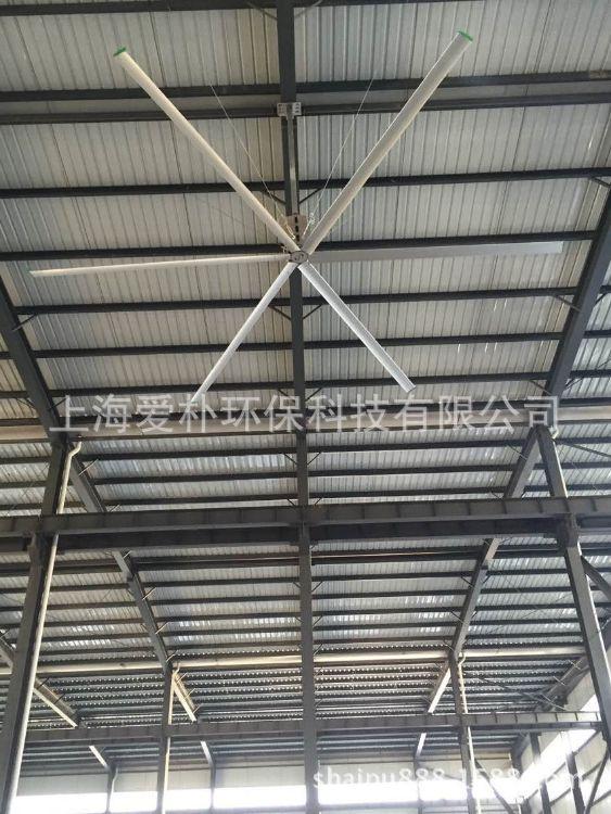 上海大型节能风扇 工业吊扇 工厂降温大吊扇 7.3米大型风扇