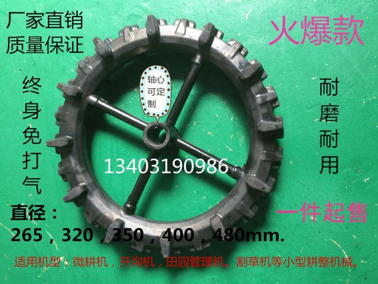 厂家专业生产各式新型微耕机旋耕机打田机橡胶实心轮胎质价廉