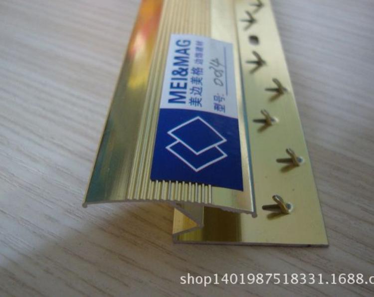 铝合金收口条50及行业设备建材生产加工机械掌柜推荐精品