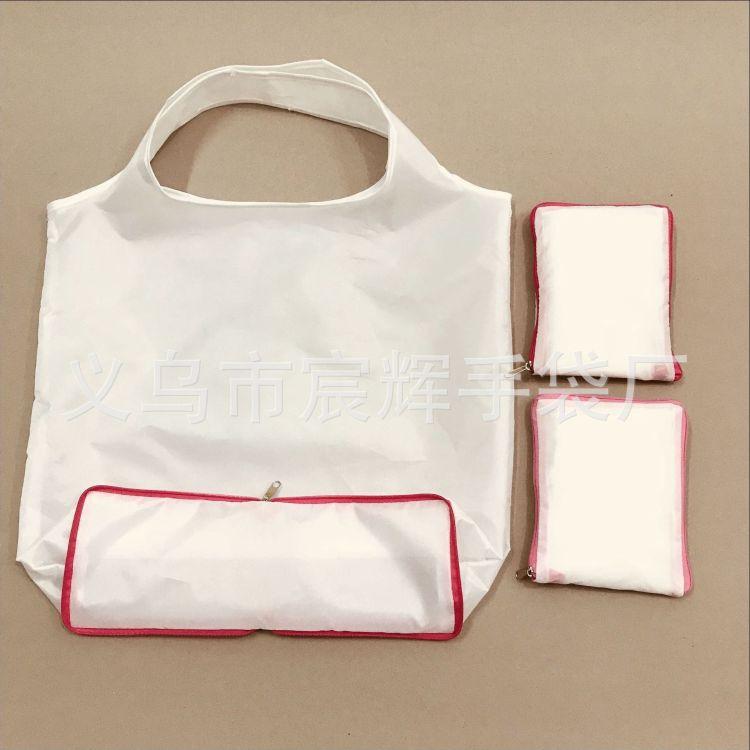 拉链折叠购物袋  拉链包环保袋 背心涤纶折叠袋 牛津布折叠收纳袋