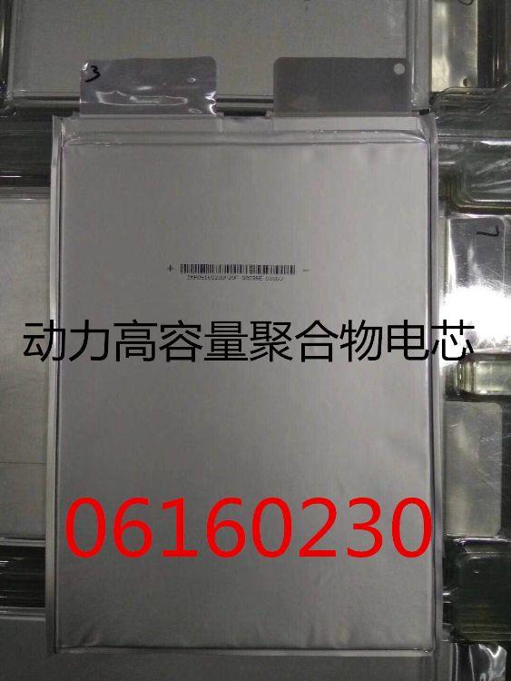 3.7V 30AH 三元动力聚合物锂电池 适用电动车电池,电动工具电池