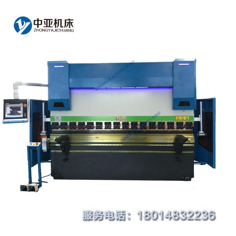 伺服数控折弯机 中亚机床厂家直销 4.2米电液折弯机