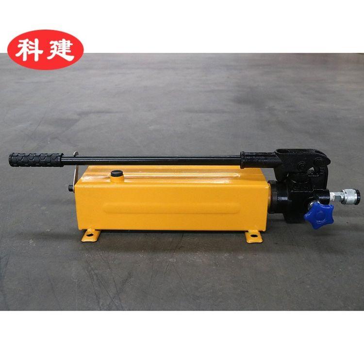 小型单向手动液压泵cp-700 便携式超高压手动液压泵 SYB-2手动泵