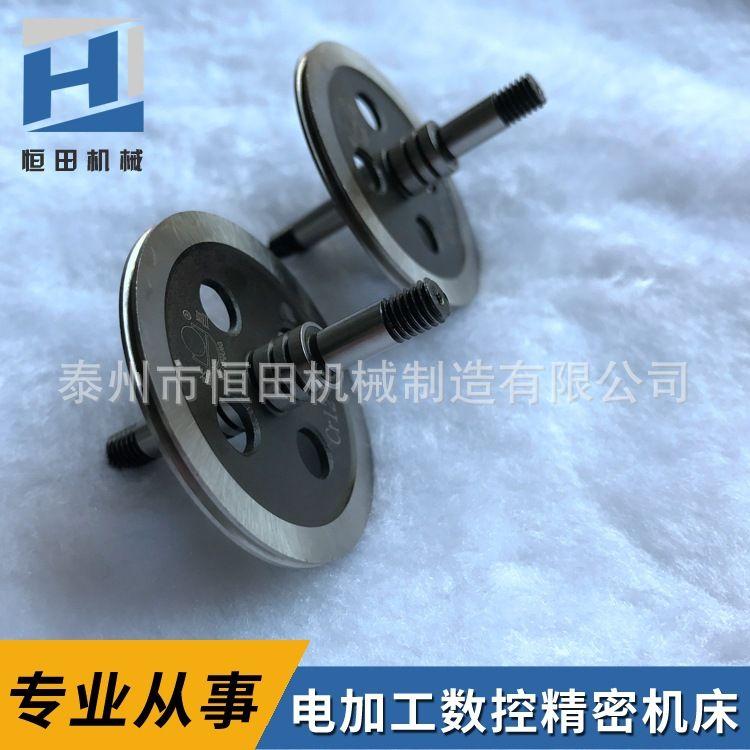 厂家专业供应导轮 中走丝线切割机床加厚单边导轮