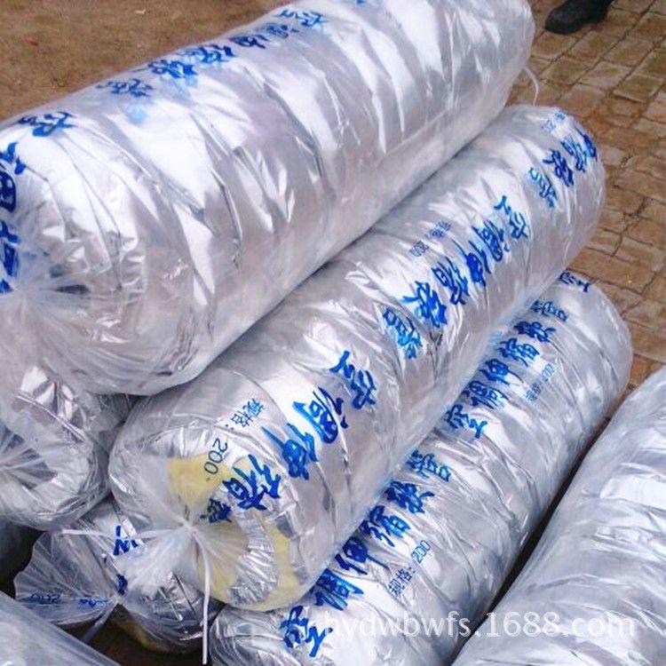 厂家提供通风软管 空调通风软管中央空调通风软管各种通风管