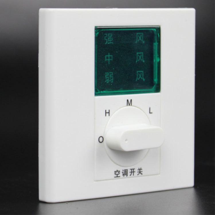 供应中央空调温控器 液晶控温器 智能温度控制三速控温