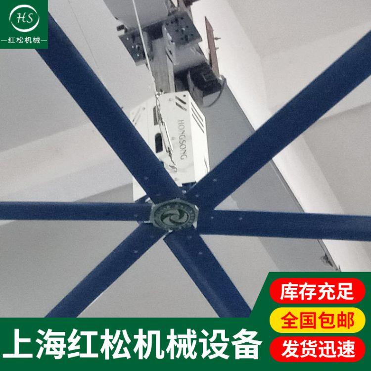 江苏 昆山厂家供应大型工业风扇 全国供应车间厂房仓库工厂大吊扇