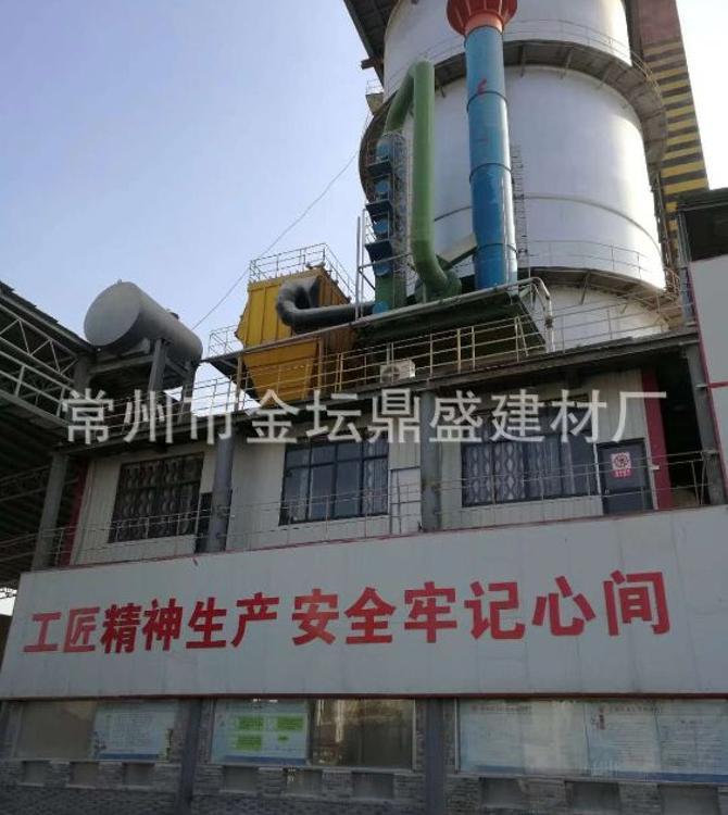 生石灰粉熟石灰粉氧化钙氢氧化钙脱硫水处理保温厂家直销