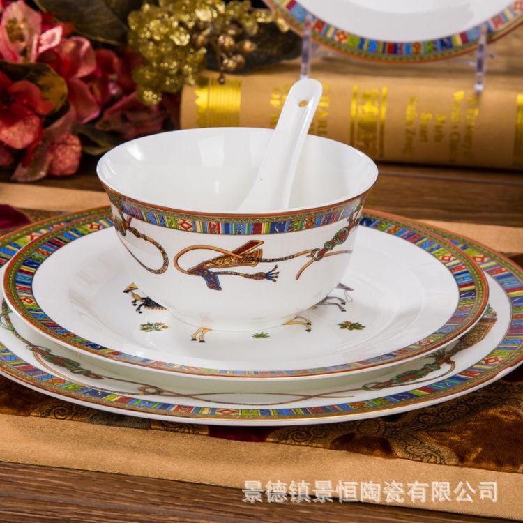 景德镇厂家直销陶瓷餐具套装56头骨瓷碗盘碟套装高档礼品爱马仕