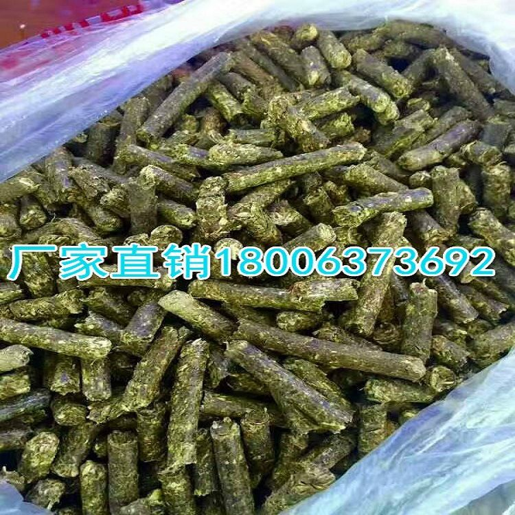 苜蓿草颗粒厂家直销大量苜蓿草颗粒草粉适用于牛马羊家禽动物