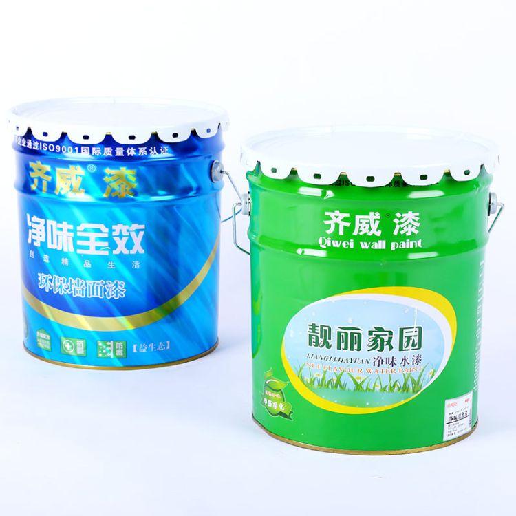厂家直销 内墙乳胶漆水性涂料 健康水性漆 工程用内墙乳胶漆定制
