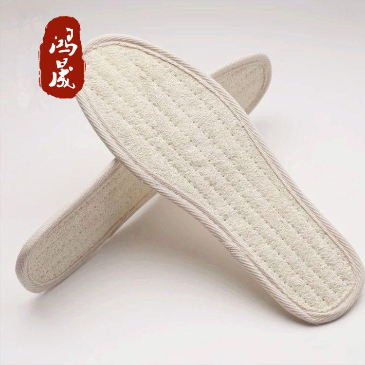 厂家直销天然丝瓜络鞋垫吸汗防臭丝瓜鞋底按摩丝瓜经手工鞋垫子