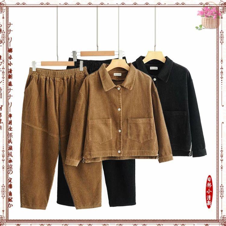 春装新款文艺复古灯芯绒套装夹克外套条绒九分哈伦裤两件套女秋款