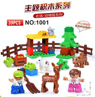 儿童启蒙大颗粒木益智拼装场景积木男女孩早教3-7周岁玩具