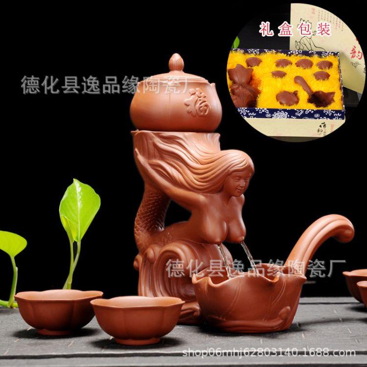 高档紫砂自动茶具套装 家用陶瓷懒人泡茶器礼盒装 家居 办公 送礼