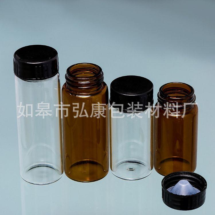 弘康包装 管制螺口瓶 西林瓶 螺口瓶 管制卡口瓶 透明棕色管制瓶
