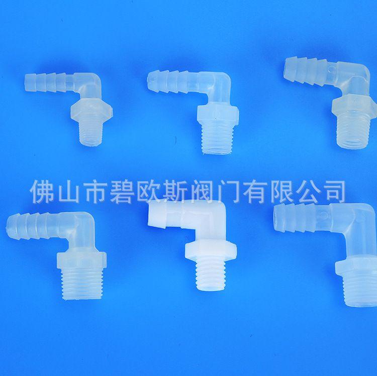 佛山阀门外丝弯头厂家塑料90°直通微型接头塑料90度接头厂家直供
