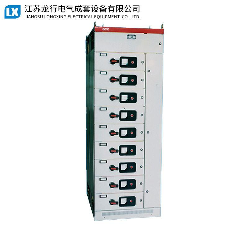 GCK MNS低压配电柜 GCS低压抽出式开关柜 成套低压配电柜开关柜