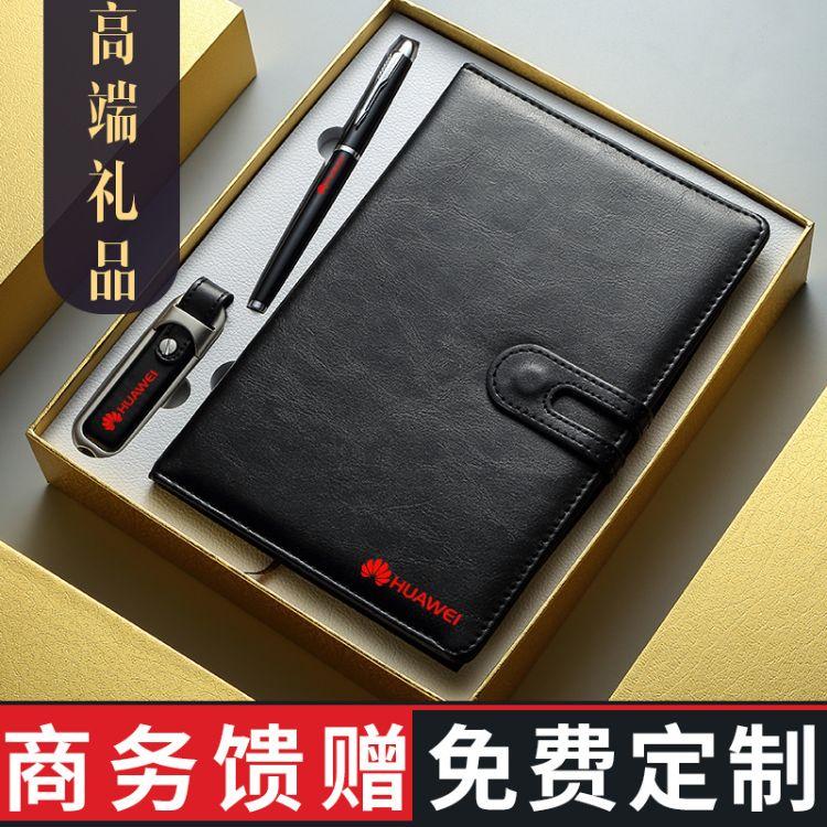 商务办公笔记本定制logo创意a5记事本 多功能u盘充电宝笔记本套装