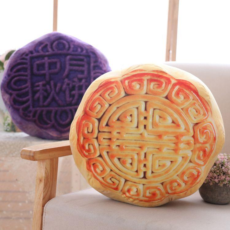 毛绒玩具 创意新款仿真月饼抱枕中秋节礼品个性靠垫月饼抱枕靠垫
