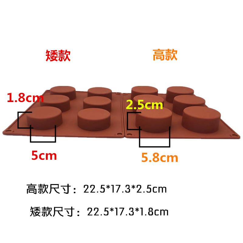 6连圆柱高矮组合套装烘焙工具 厨房工具巧克力模 饼干模 手工皂模