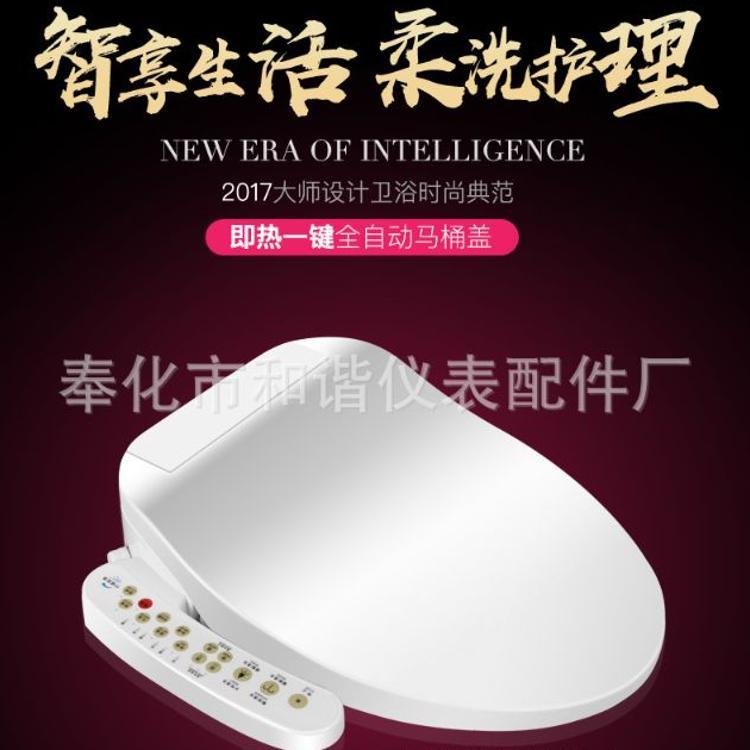 智能马桶盖坐便器智能马桶盖板全自动加热清洗坐便器
