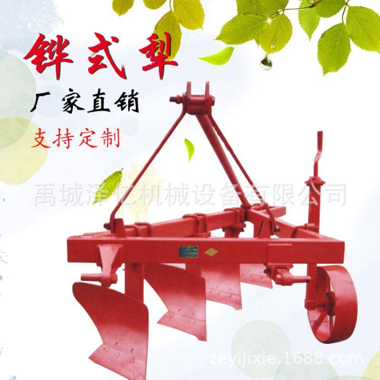 1GQN-250大型旋耕机旋耕犁 铧式犁旋耕机农业机械旋耕灭茬机