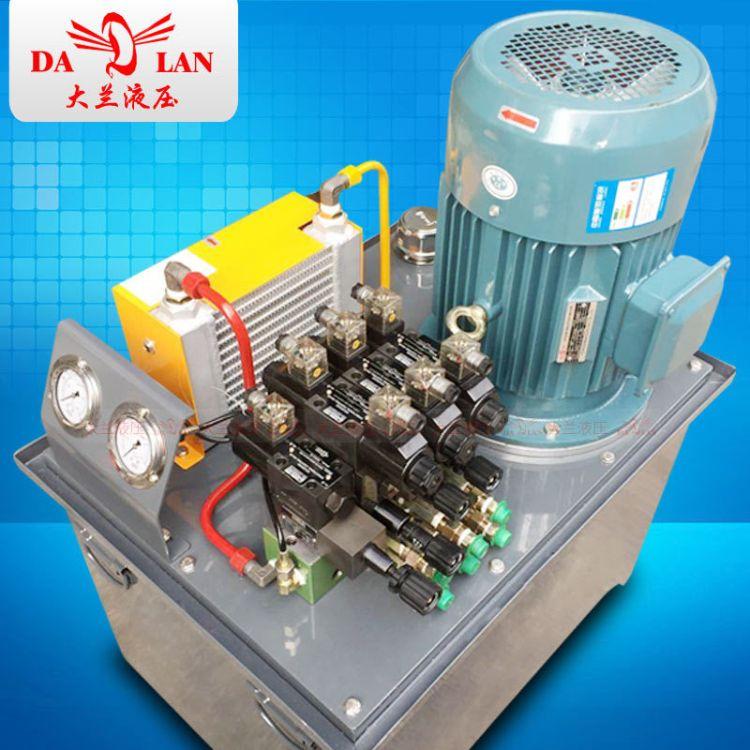 大兰液压泵站厂家小型非标液压站升降平台动力6缸剪板机成套系统
