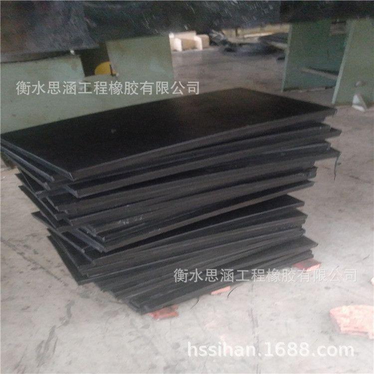 200*200*20mm公路板式橡胶支座 网架支座抗震支座 LRN隔震支座