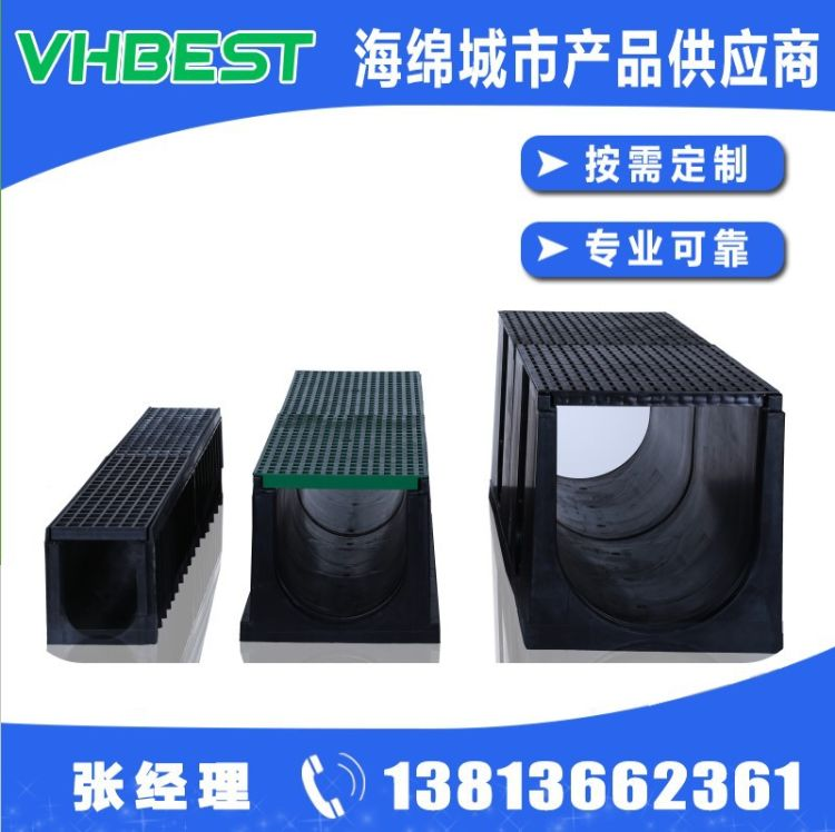 树脂混凝土排水沟线性成品HDPE线性排水沟塑料排水沟厂家