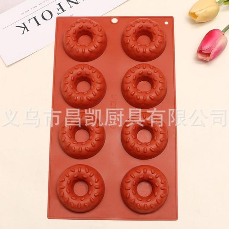 创意食品级硅胶8连芝麻甜甜圈蛋糕模具 diy甜品硅胶模烘焙工具