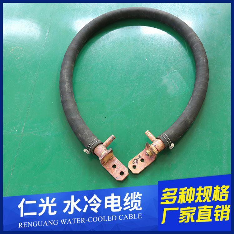 电器控制电源线高频中频炉水冷电缆定制真空炉冶炼炉连接水冷电缆