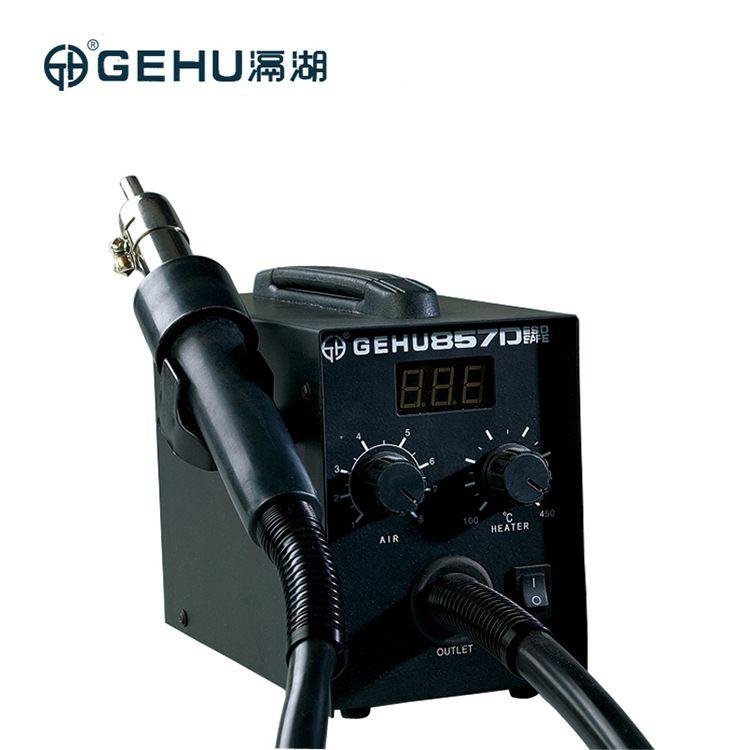 �韬�GH-857D拆焊台 热风台维修工具热风焊台数显热风拆焊台