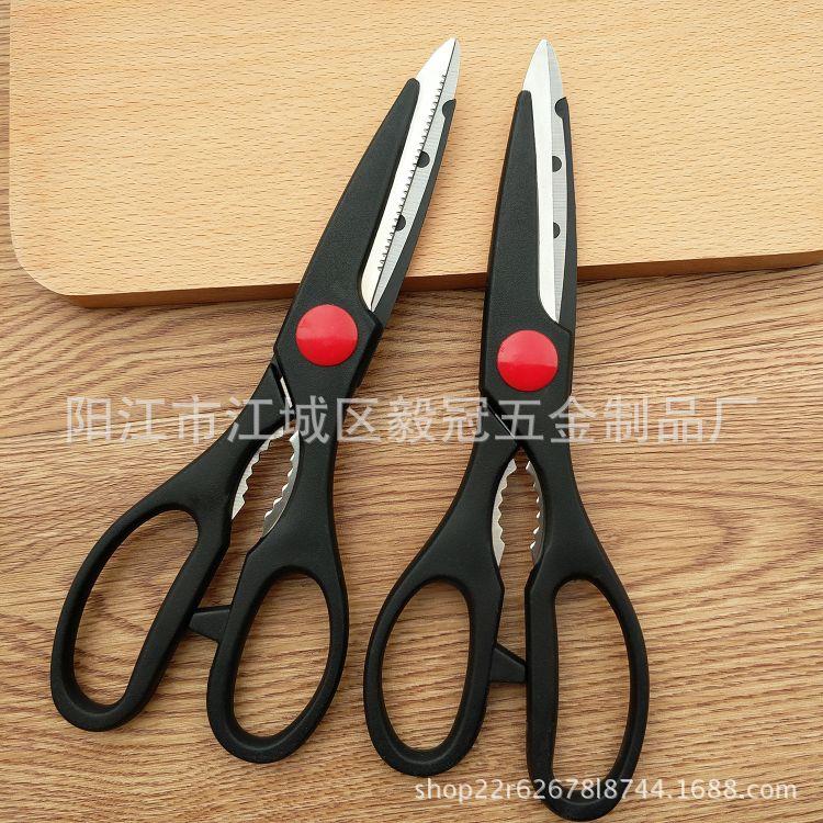 厂家直销 不锈钢多功能厨房剪刀 家用手工剪刀 办公剪刀 塑料柄