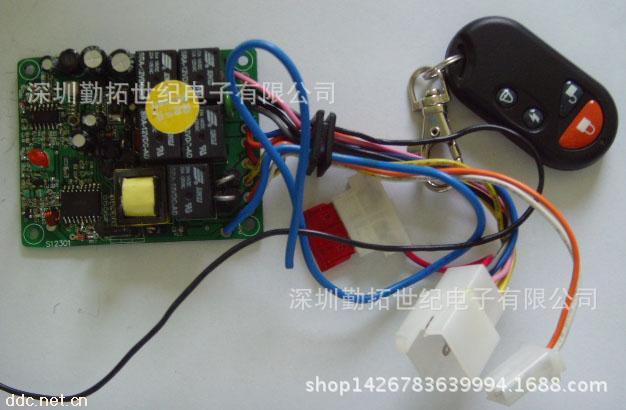 电动车防盗器报警器36V48V60V64V电动车防盗报警器产品方案开发