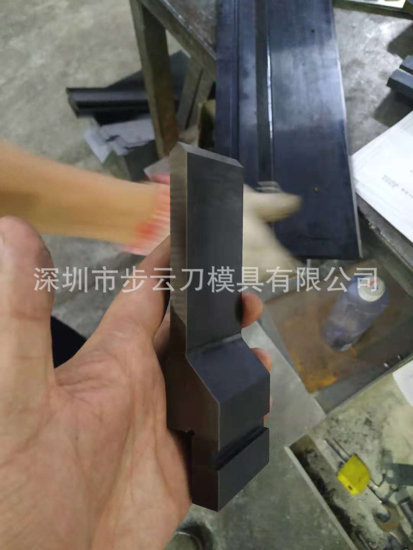 折弯机模具 折弯直剑刀 折弯机上模具 标准折弯机88°直剑刀