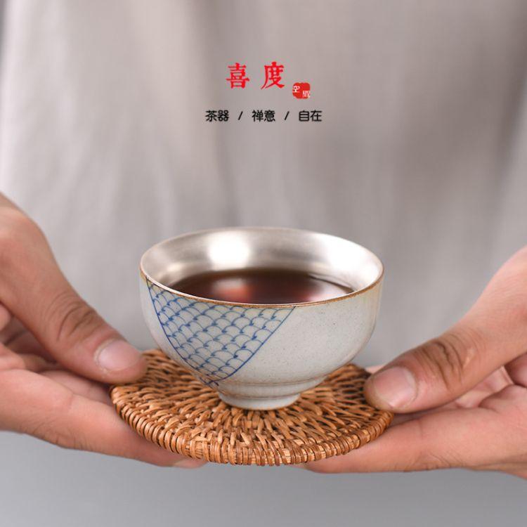 喜度陶瓷    手绘哥窑系列单杯个性杯鎏银杯主人杯青灰釉系列产品