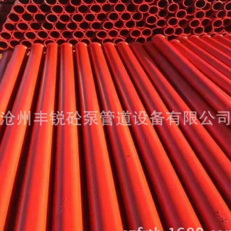 厂家直销超高压无缝耐磨泵管 可定制混凝土输送变径泵管高压泵管