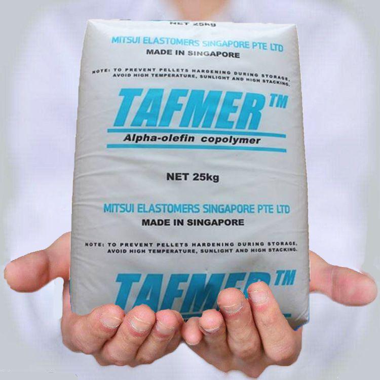 POE/三井化学/7350 增韧级,透明级,耐磨 改性增韧剂 耐寒剂