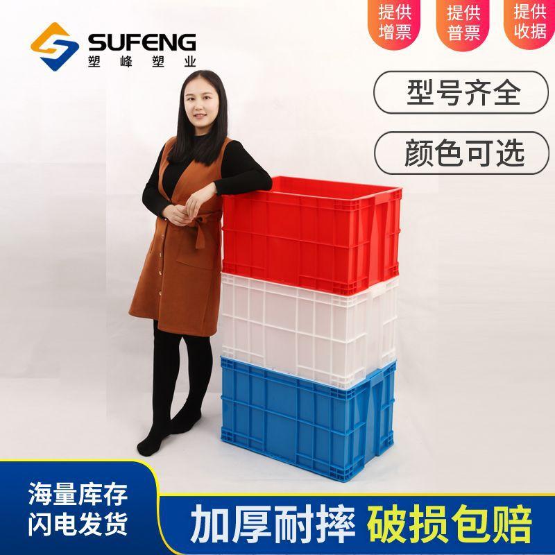 加厚可配盖子塑料周转箱全熟料周转箱塑胶食品级冷库周转箱子批发