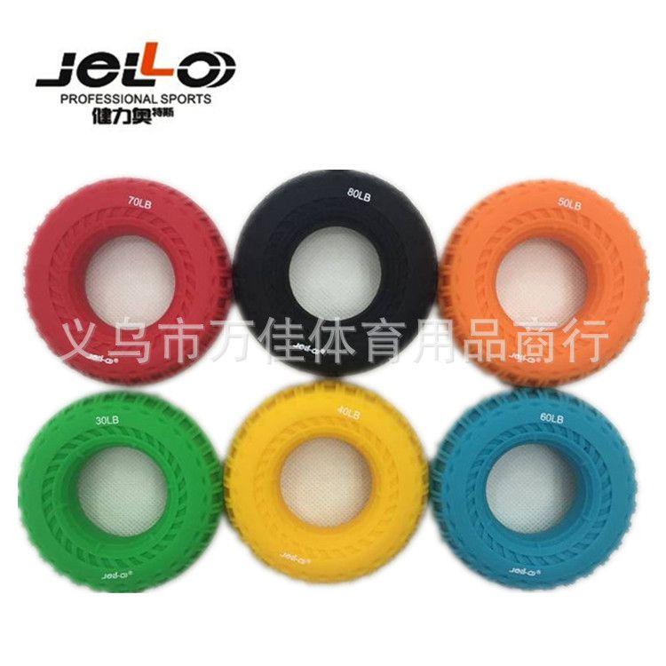环保硅胶握力器 硅胶握力环 硅胶握力圈 硅胶健身器材 可加logo