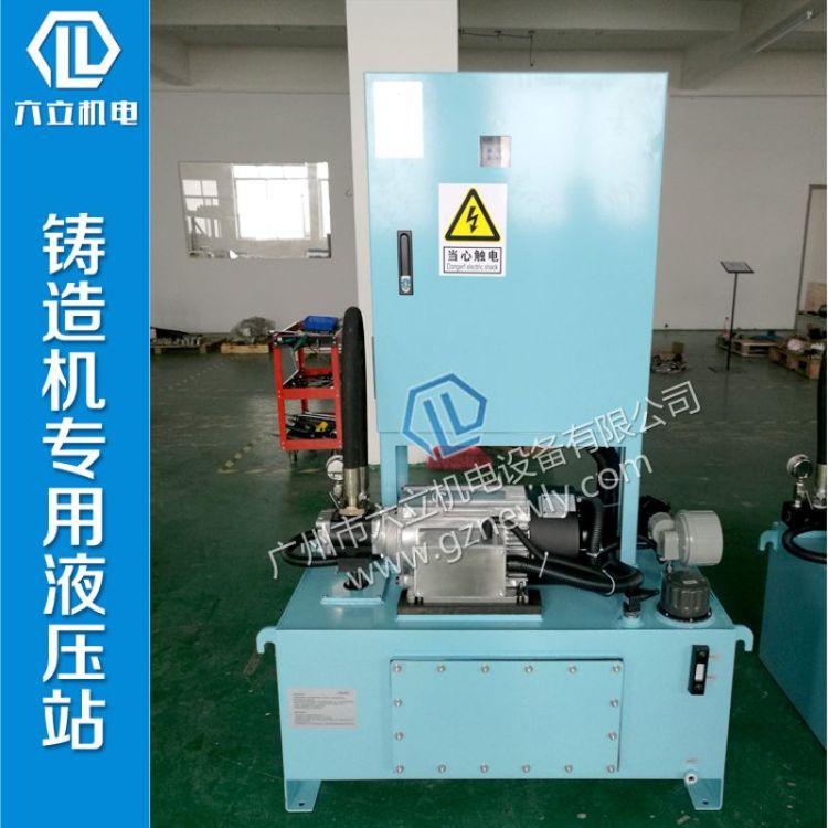 伺服节能液压系统翻转铸造机专用液压站日本大金液压油缸