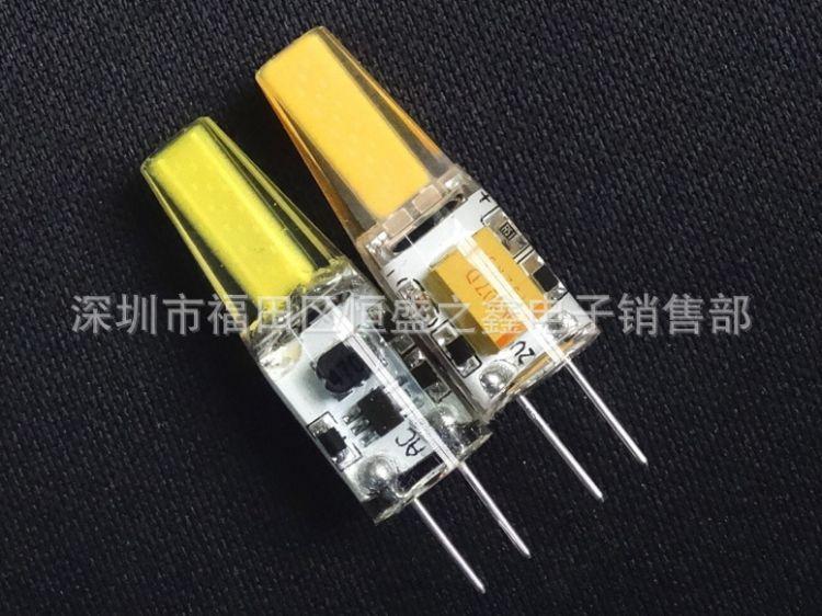 现货G4 led ac dc12V玉米灯 3W  g4蓝宝石1505cob灯珠节能灯泡