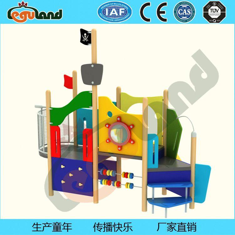 非标定制滑梯组合设施 厂家直销儿童组合滑梯 大型滑梯玩具