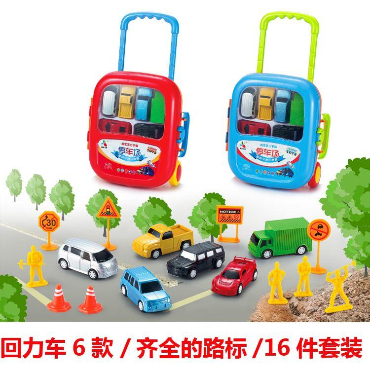 儿童过家家手提拉杆箱汽车新品回力车交通工具13件套装停车场玩具