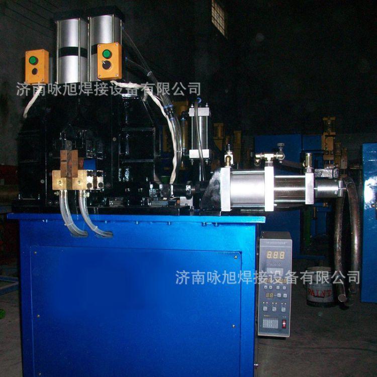 闪光对焊机 碰焊机厂家 架子管对焊机 五金管件对焊机